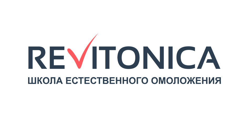 Ревитоника официальный сайт вступить в закрытый клуб гольф клуб сколько в москве